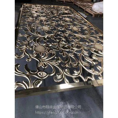 云南不锈钢镂空隔断制造商