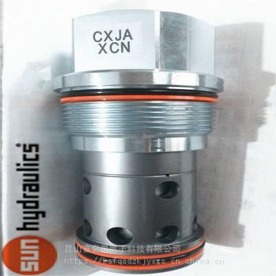 SUN太阳单向阀 CXJA-XAN 美国SUN Hydraulics 原厂实图