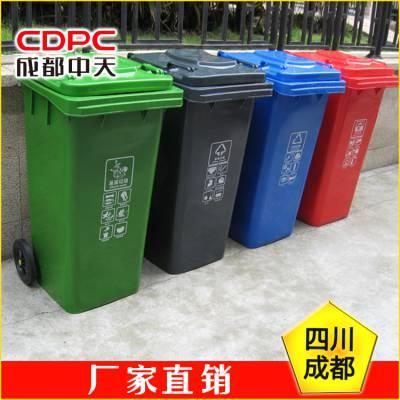 成都分类垃圾桶 成都分类垃圾桶厂家 成都分类垃圾桶价格