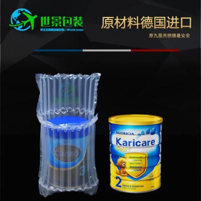 10柱奶粉气柱袋包装材料气泡柱卷材充气袋防震包装气囊快递打包