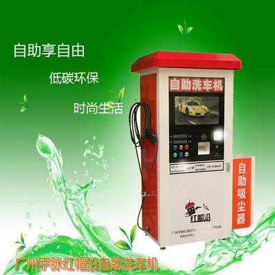 广州自助洗车机加盟 洗车机品牌 物联网商用共享洗车设备轮式拖动式高压水流清洗机
