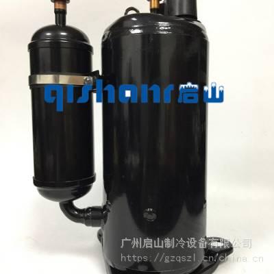 原装凌达格力转子制冷压缩机 QXR-C238E030 空气能热水器压缩机