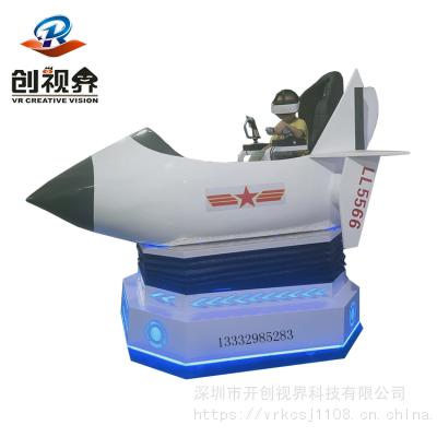 新品VR战斗飞机VR航空航天VR教育VR娱乐设备六轴动感平台生产厂家