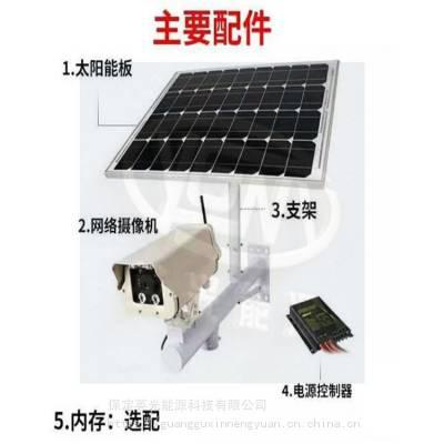太阳能无线传输 量大从优 锂电太阳能路灯厂家 英光