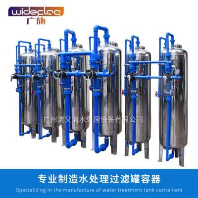 厂家直销四川省小区自来水304过滤器广元市不锈钢机械过滤器广旗牌