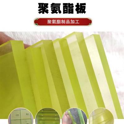 陕西 聚氨酯叶轮 异形聚氨酯件 聚氨酯注塑加工