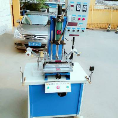 广东厂家生产酒盒烫印机液压烙印机皮革压花机压痕机自动烫金机