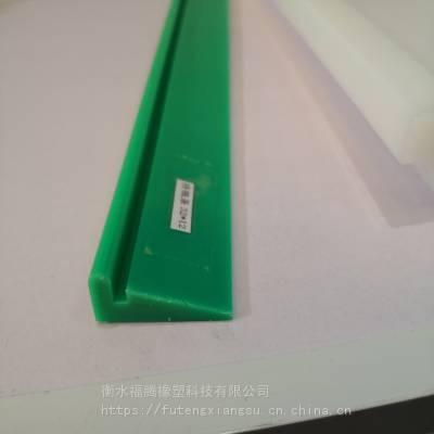 超高分子量聚乙烯刮刀 刮料板,,导轨,异型材 定位导轨