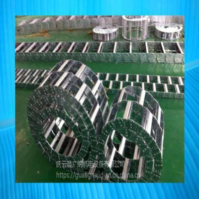 广纳钢制拖链厂家供应机床钢铝拖链油管金属拖链走线槽