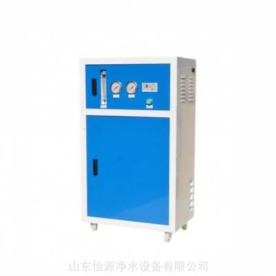 怡芯源 商用净水机设备 净水机价格