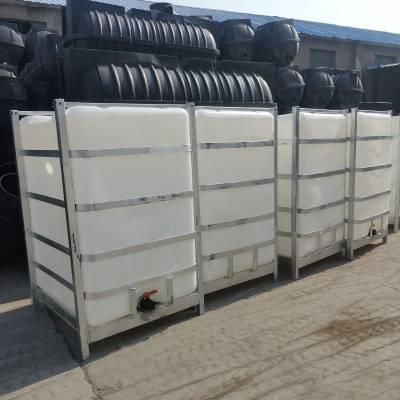 吉林1吨方形吨桶 化工运输桶批发塑料方桶 固废周转桶集装桶