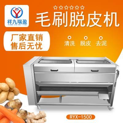 祥九瑞盈RYX-1500型土豆清洗机