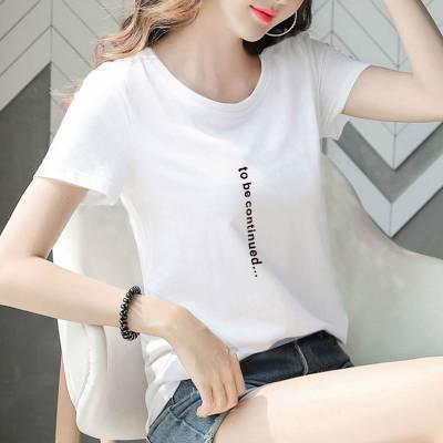怎样去找服装批发厂家夏季新款纯棉短袖t恤全棉女装韩版短袖T恤批发摆摊卖服装怎么拿货