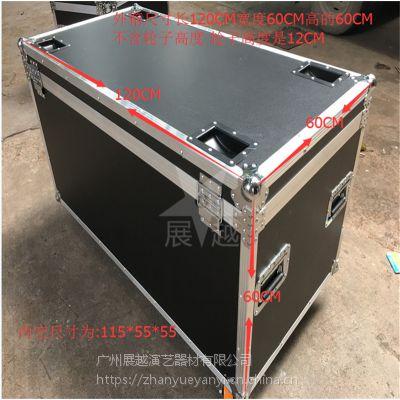 展越大号铝合金工具箱子多功能维修铝箱手提五金设备仪器箱定做
