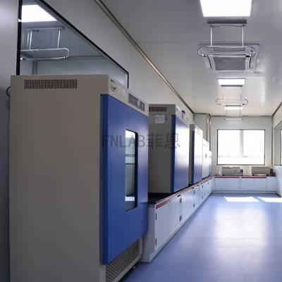 FNLAB 实验室工程装修设计与施工技术公司
