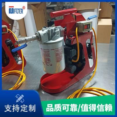 防爆滤油设备采购到迈特 手提式净油机支持定制 售后放心