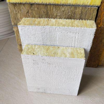 建筑工地定制砂浆岩棉复合板 A级岩棉防火板厂家 国标岩棉保温板