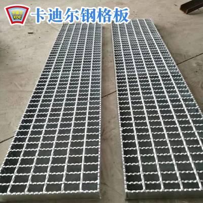 宜兴钢格板厂家供应钢格板 钢格栅板 水沟盖板 楼梯踏步板