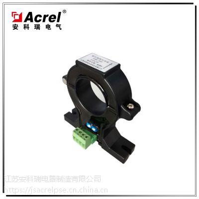 ACREL安科瑞霍尔传感器AHKC-EKBA