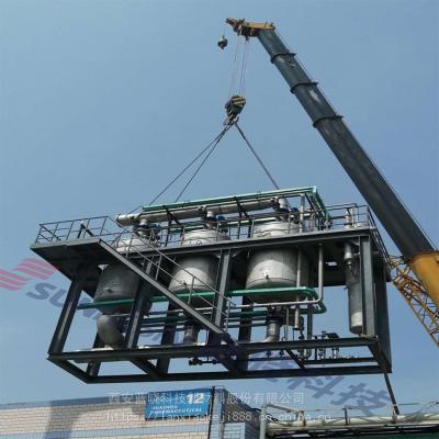 蓝晓科技 VOCs废气处理整体解决方案 废气处理设备及配套树脂 废气回收设备