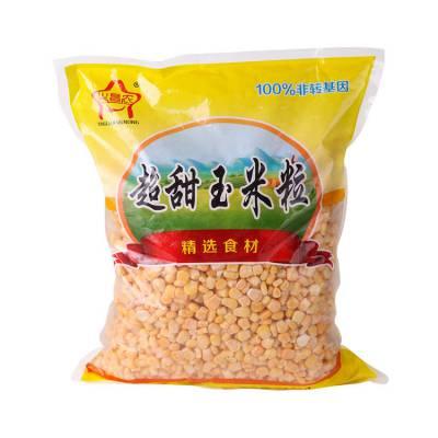 【玉米粒】杂菜/西式炸鸡汉堡原料