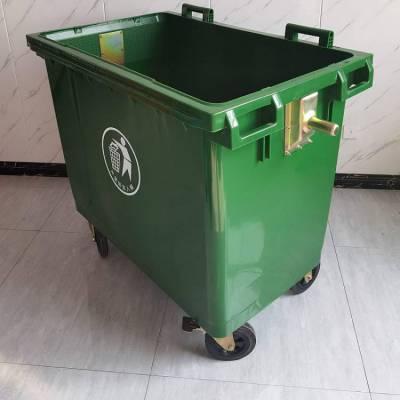 四川中天大号加厚挂车660L塑料垃圾桶价格