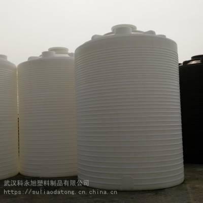 武汉塑料储罐全新 30吨塑料耐腐蚀储罐尺寸