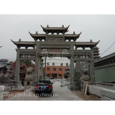 安徽石牌坊 农村大型石牌坊 亿昊石业