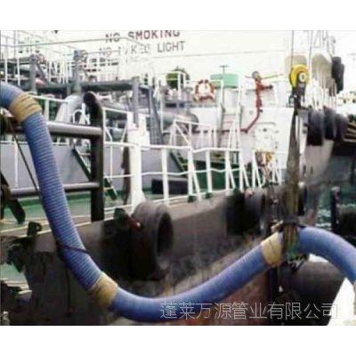 船用复合软管哪家好|船用复合软管 输油软管 复合软管 耐磨复合软管