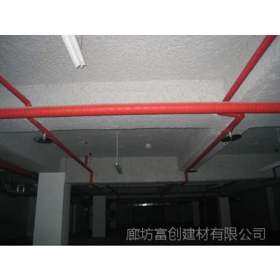 外墙无机纤维喷涂施工厂家质量好 吸音降噪 无机纤维喷涂施工bj