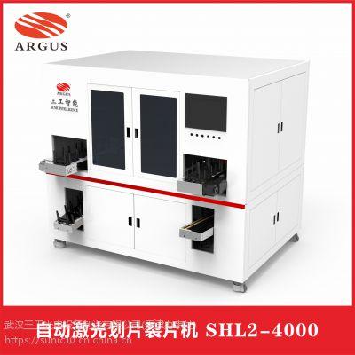 福建65MW年产能太阳能组件生产线设备全自动半片高速激光划片裂片机
