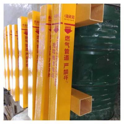 交通安全玻璃钢 标志桩管线 标志桩 库尔勒