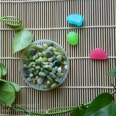 鱼缸用彩色石子 多肉盆栽洗米石 园林艺术建筑胶黏石子