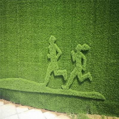 草坪幼儿园草坪 人造草坪厂家 足球场草坪销售