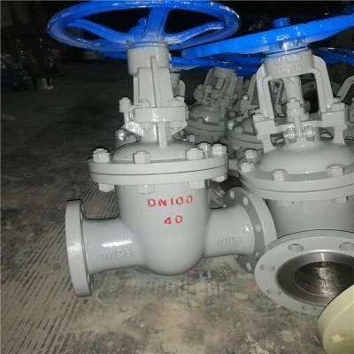 ***铸钢闸阀Z41H-25C DN25高温高压蒸汽石油电站阀门锅炉闸阀