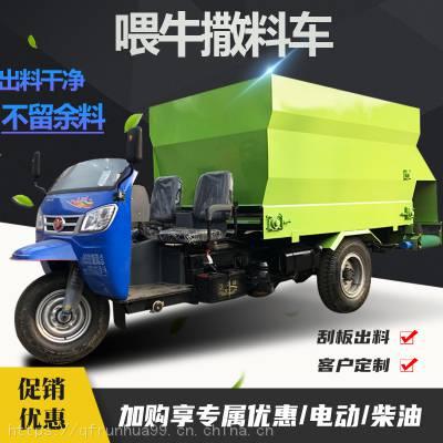绿色环保电动撒料车 贵州凯里柴油撒料车