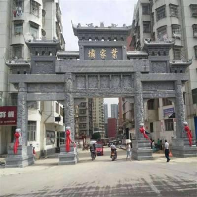 新农村石牌坊建设。亿昊石业供应 石牌楼,石大门。