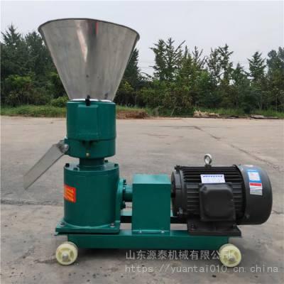 热卖稻壳锯末制粒机 豆腐渣饲料颗粒机 节煤锯末造粒机