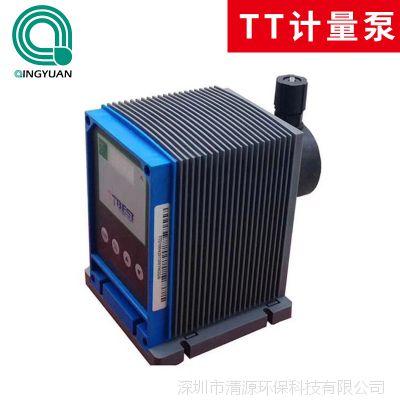 德国TT电磁计量泵 计量加药装置 水处理投药/3L6L12L15L计量泵