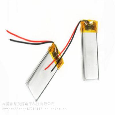 蓝牙音箱锂电池 华茂源 探照灯电池 厂家现货 蓝牙音箱电池