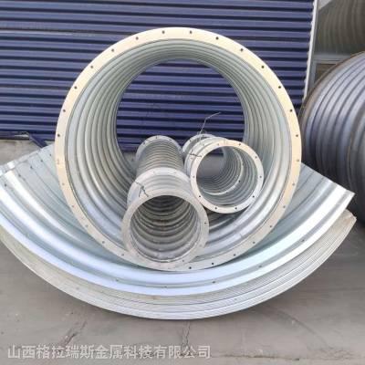 河北拼装金属波纹涵管预应力金属波纹管