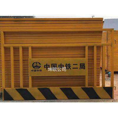 三亚高层建筑施工临边安全防护网 工地定型化防护栏杆 基坑临边防坠落护栏网