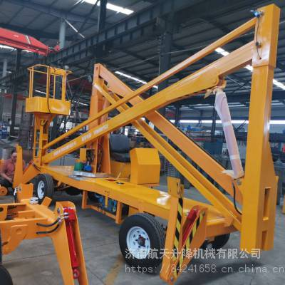 上海航天曲臂式升降平台 液压式升降台 电动升降平台车 厂家直销