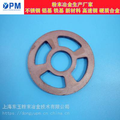 上海东玉不锈钢粉末冶金硬度烧结不锈钢***生产厂家