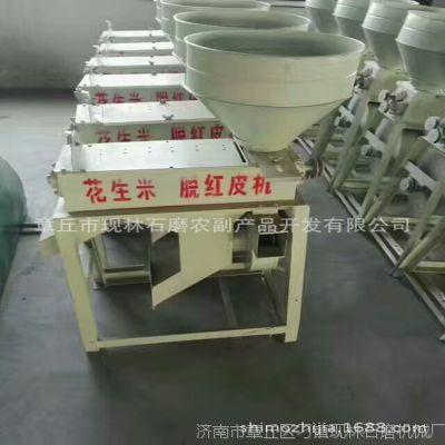 现林石磨     花生酱石磨机   芝麻全自动上料系统  芝麻水洗机