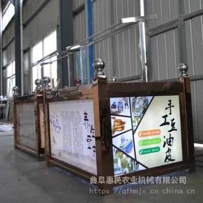 惠民 饭店豆油皮机报价 环保型腐竹机 豆制品加工机械