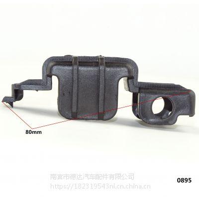 批发大众帕萨特汽车卡扣 尼龙塑料扣 帕萨特B5冷凝器支架塑料卡扣