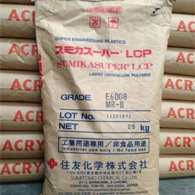 日本住友LCP E5008长玻纤增强耐磨损LCP