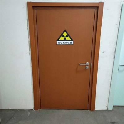 甘肃康源X光室防护铅门铅板防护自动门生产厂家