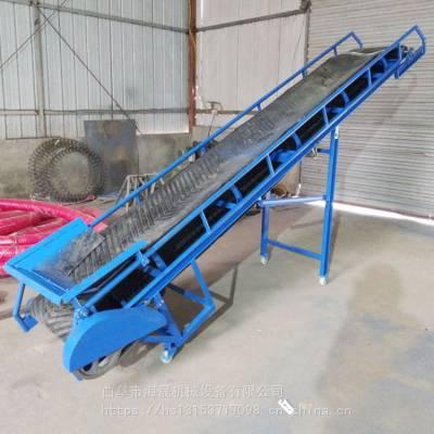 济源市海晟厂家订做花盆装车V型皮带输送机 小型手摇升降传送机